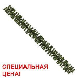 Гирлянда металлизированная (зеленая)