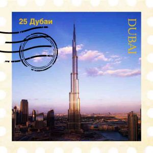 "Магнит ""Dubai"""