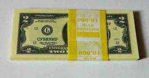 Пачка денег 2 $