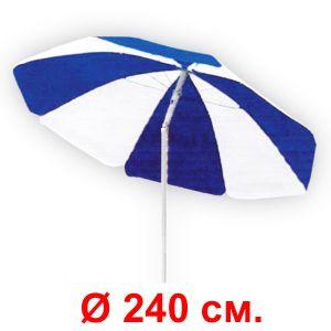 Зонт «Сине-белый» с регулируемым наклоном  (диаметр 240 см.)