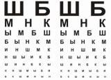 Обложка на паспорт Буквы