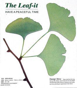 Стикеры в наборе Листья на ветке