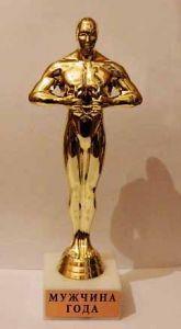 Оскар на гранитной подставке (22см)