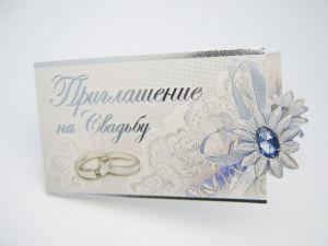 Приглашение на свадьбу 8