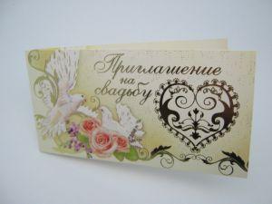 Приглашение на свадьбу 9