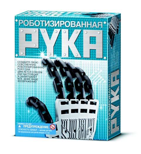 Как сделать creativity hand kits