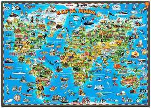 Настольная карта мира (для детей)