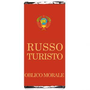 Шоколадка Russo Turisto