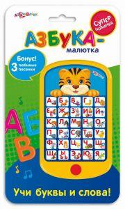 Книга. Азбука-малютка. Учи буквы и слова!