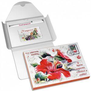 """Подарочный конверт """"Самой любимой"""" 1"""