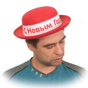 """Шляпа """"С новым годом"""""""