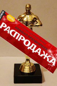 Оскар  на гранитной подставке (18см)