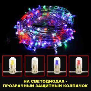 Катушка с разноцветными светодиодами  (30м.)