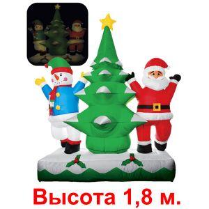 "Надувная фигура «Дед Мороз и Снеговик"""