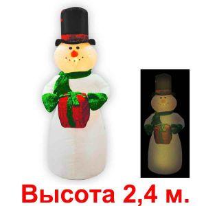 Надувная фигура «Снеговик в цилиндре с блестящим подарком», (2.4м)