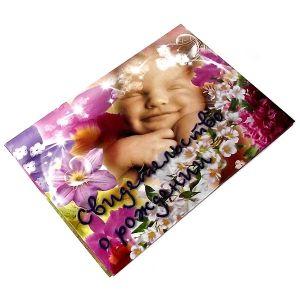 Свидетельство о рождении (Ребенок)
