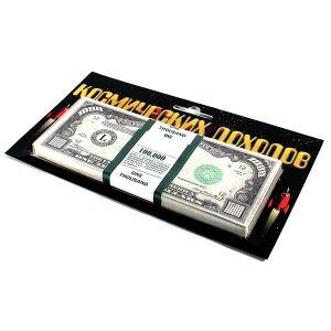 Пачка Космических доходов 1000$