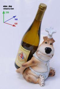 Подставка для вина «Собака»