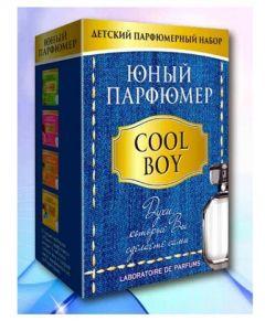 "Набор Юный Парфюмер ""COOL BOY"""