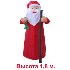 """Надувная фигура """"Дед Мороз"""", 1.8м"""