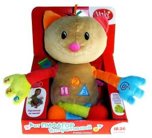 Кот Пифагор интерактивный, мягконабивной