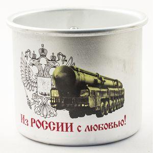 Кружка алюминиевая Из России с Любовью