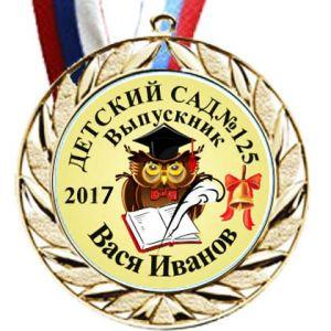 Комплект для выпускника 1  (Медаль 70мм. лента, любой текст, изображение)
