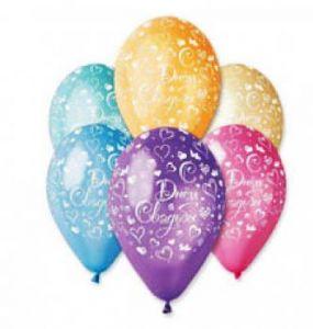 Набор шаров С днем свадьбы (шелкография, 50шт)