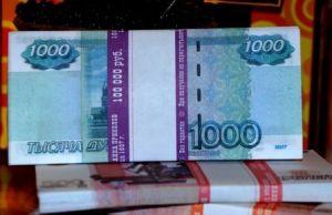 Пачка денег 1000 руб