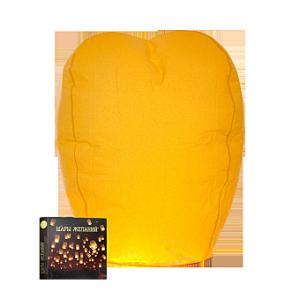 Шар Желаний Желтый