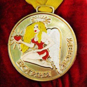 """Медаль с дипломом """"Богиня любви"""""""